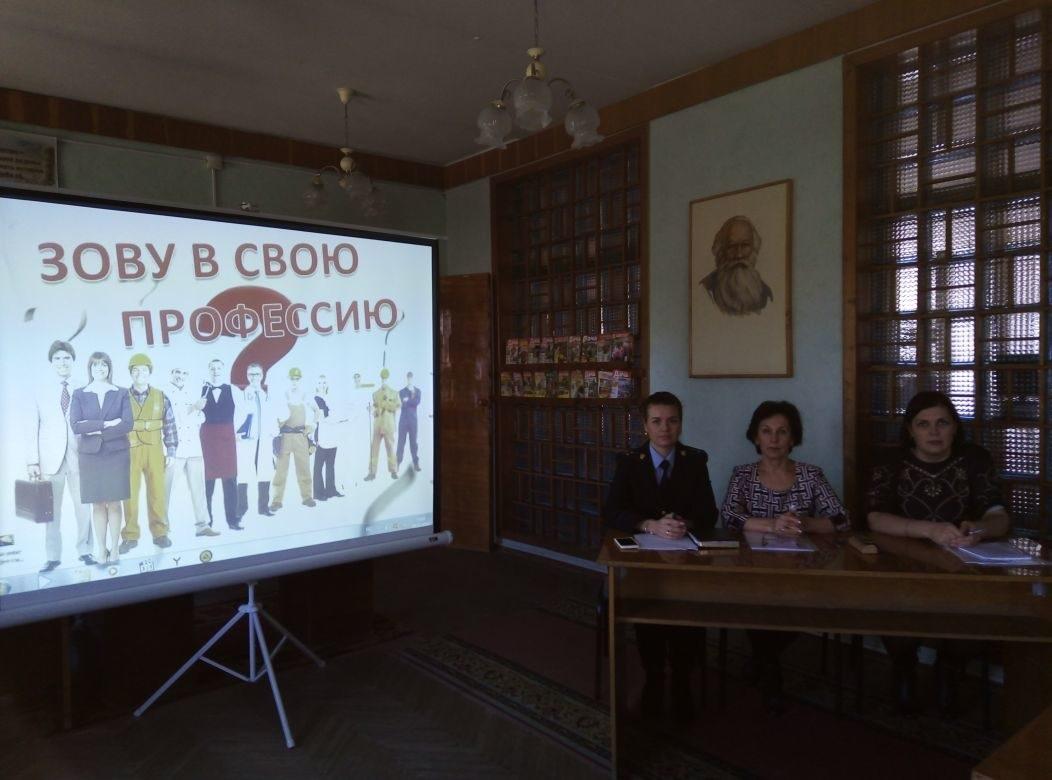 В Ровеньках представители ОД «Мир Луганщине» провели встречу с учащимися 10-х классов 1