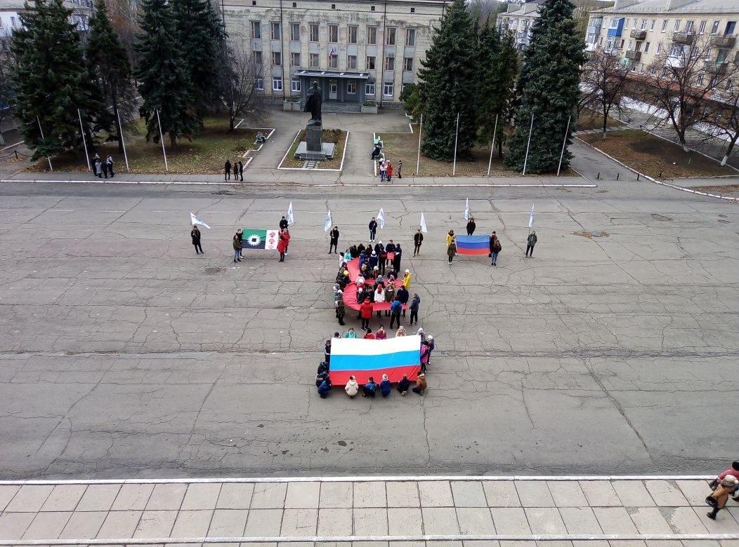В Ровеньках прошел флешмоб, посвященный Дню народного единства 1