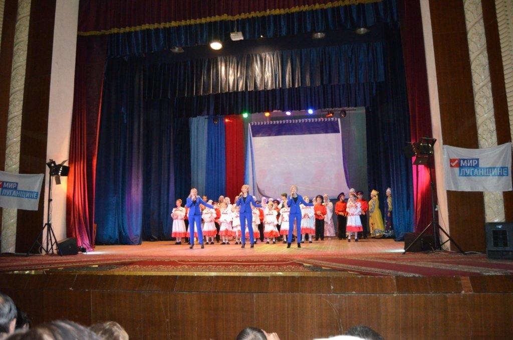 В Брянке состоялся концерт, посвященный Дню народного единства 3