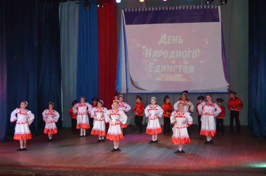 В Брянке состоялся концерт, посвященный Дню народного единства 4