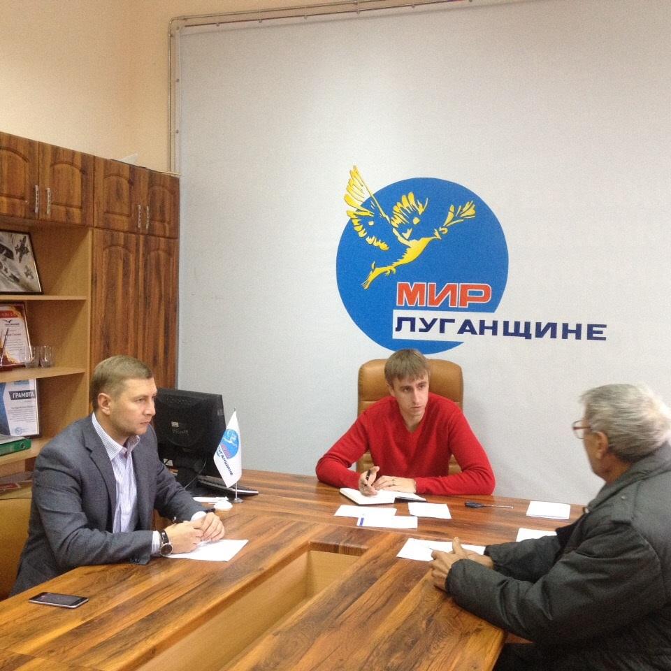 Помощник депутата Народного Совета ЛНР провел прием граждан в Свердловске 1