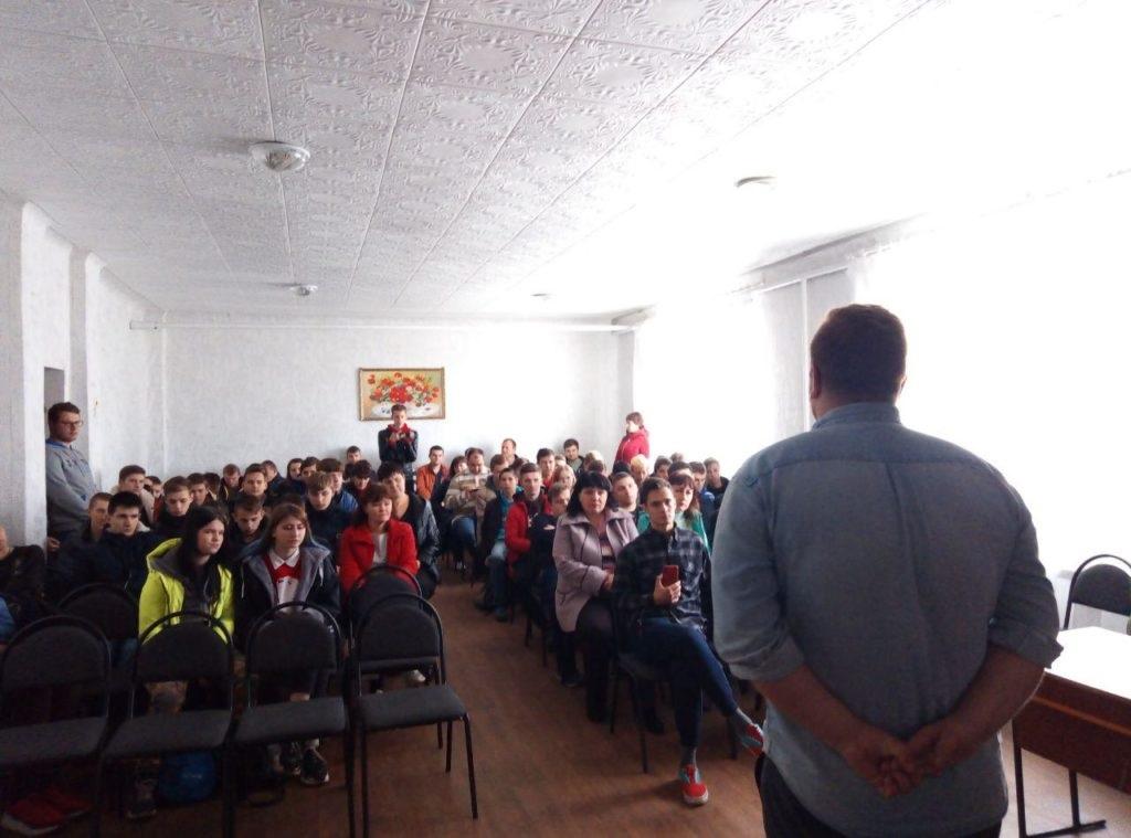 В Стахановском техникуме состоялось открытие первичного отделения проекта «Молодая гвардия» ОД «Мир Луганщине» 2