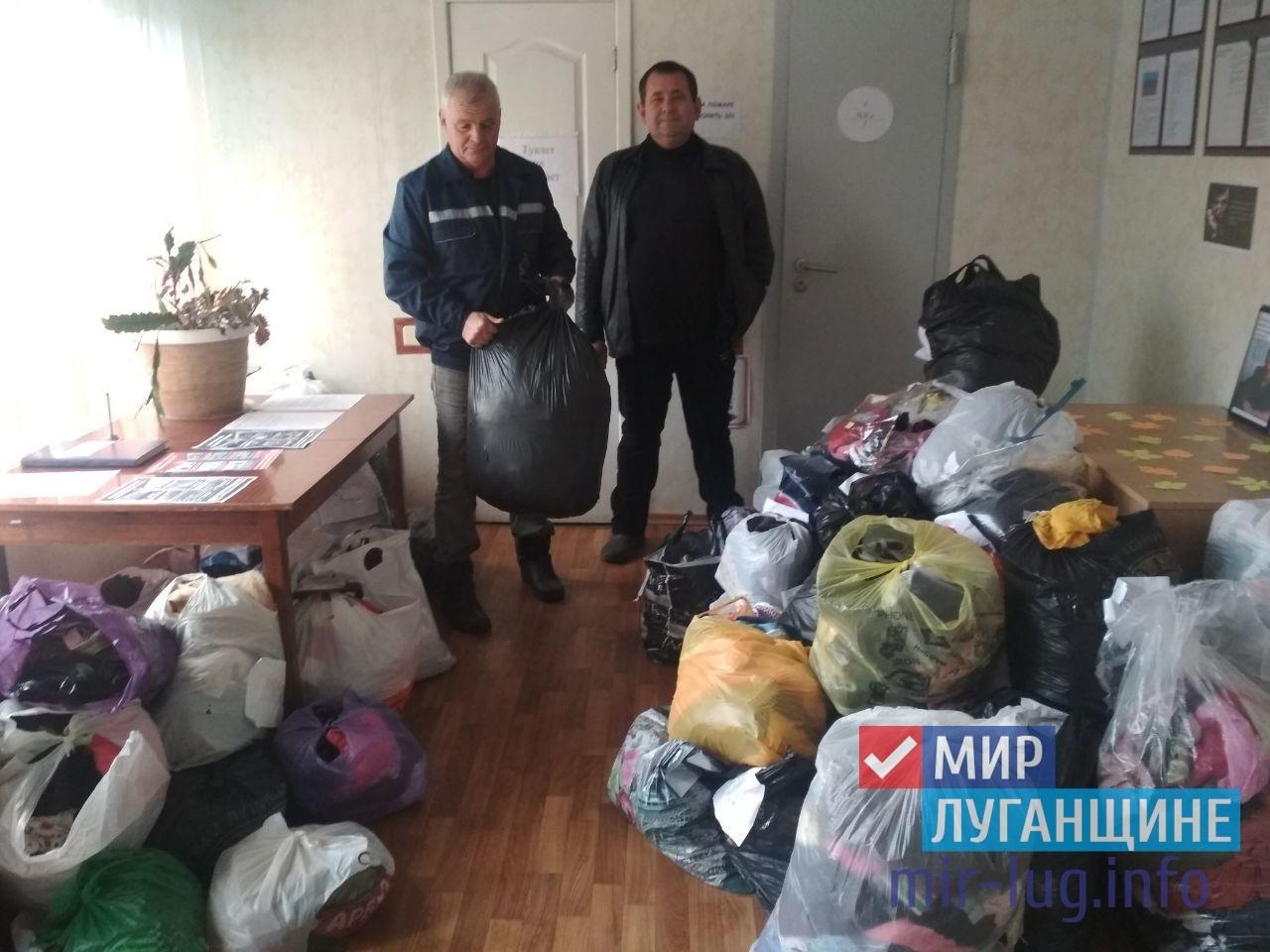 Проект «Волонтер» передал гуманитарную помощь прифронтовому поселку 1