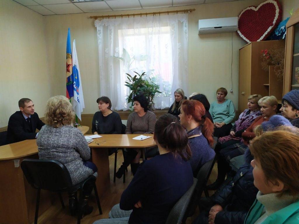 Дмитрий Кукарский провел прием граждан в поселке городского типа Крепенский города Антрацита 2