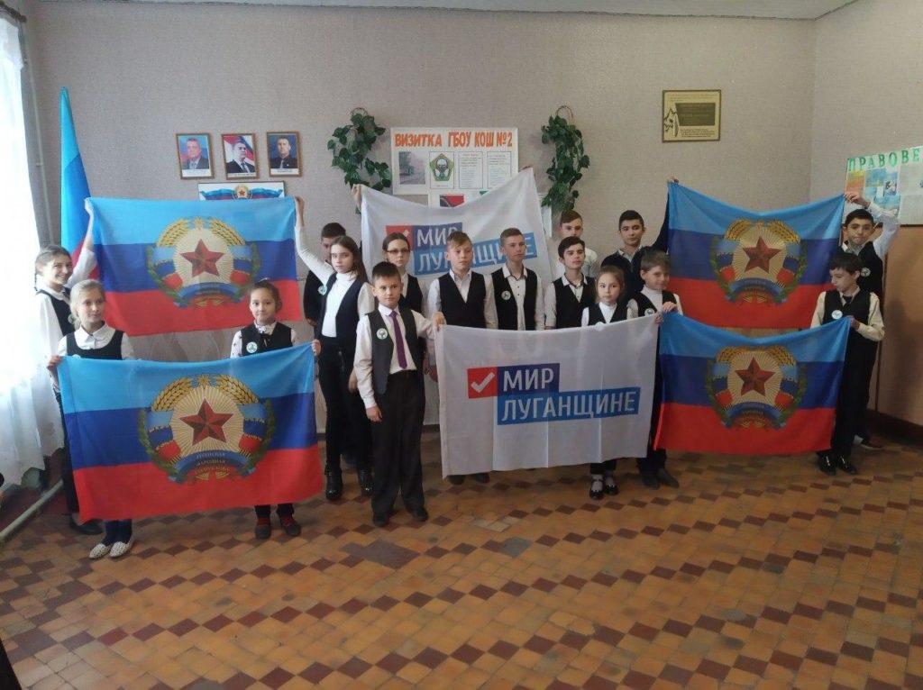 В Красном Луче отметили День государственного флага ЛНР флешмобом 5