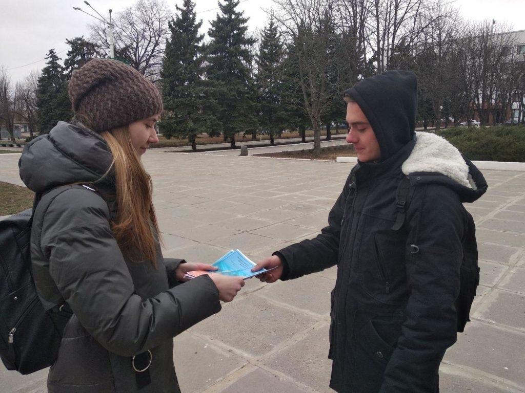 Акция ко Дню государственного флага ЛНР состоялась в Стаханове 5