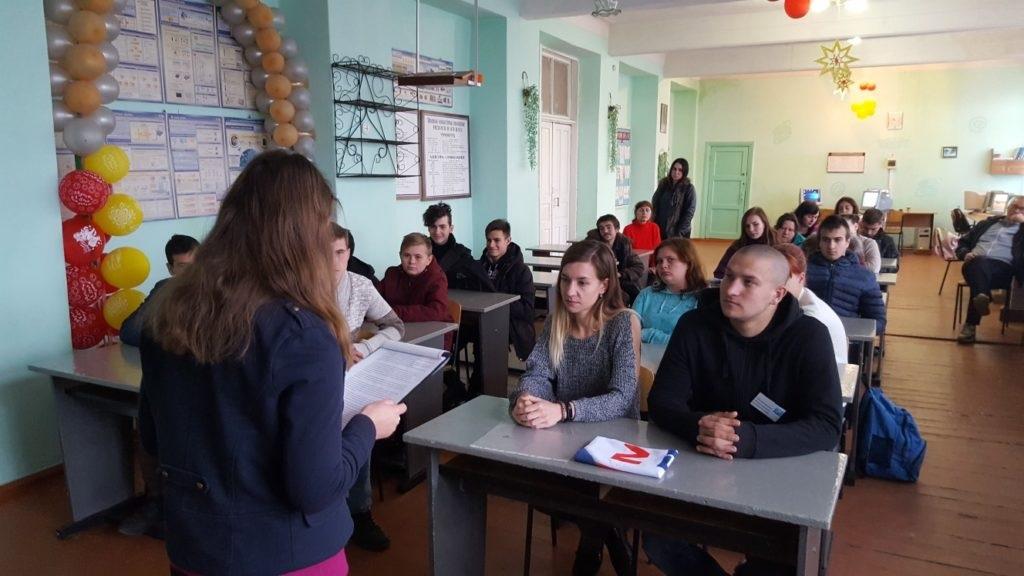 В Краснодонском горном колледже открыли первичное отделение проекта «Молодая гвардия» 4