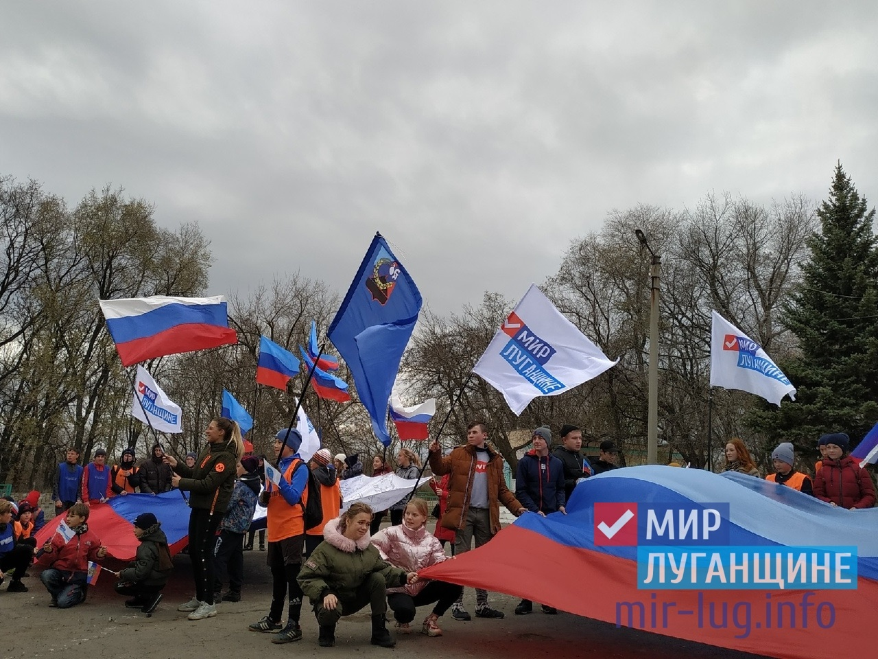 В Перевальске состоялась пробежка в честь Дня народного единства 1