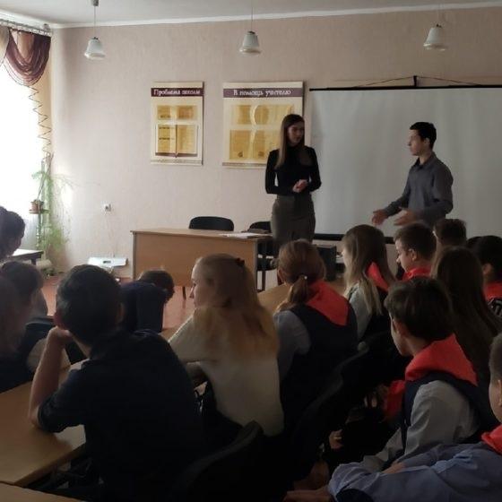 Встреча с активистами проекта «Молодая Гвардия» Перевальского теротделения прошла в Селезнёвке 1