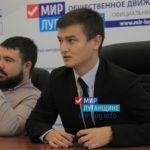 Даниил Степанков стал новым координатором проекта «Молодая Гвардия»