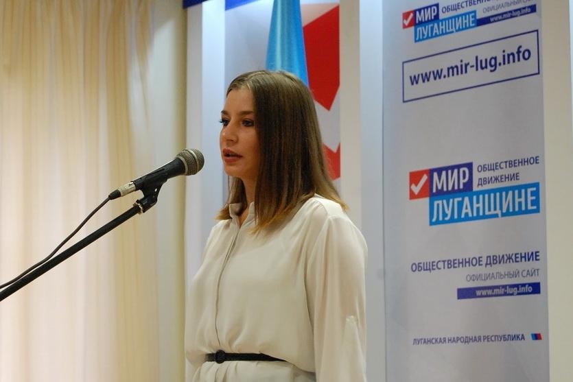 Антонина Машкова