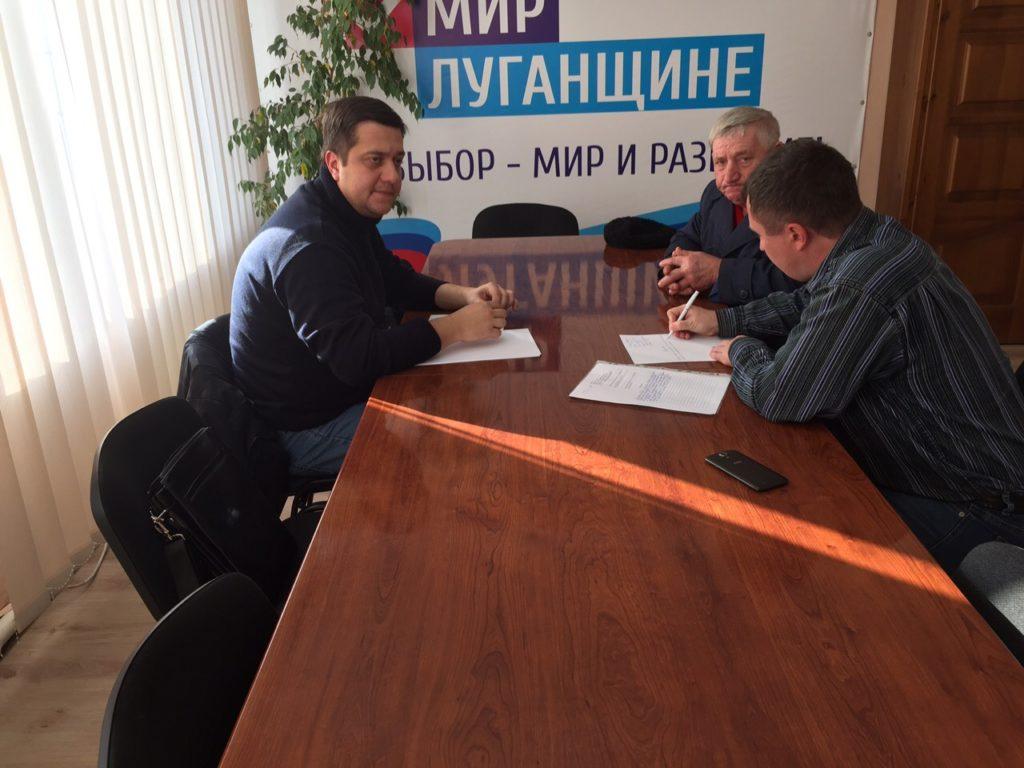 Депутат Народного Совета ЛНР Андрей Тамбовцев провел прием граждан В Лутугино 1
