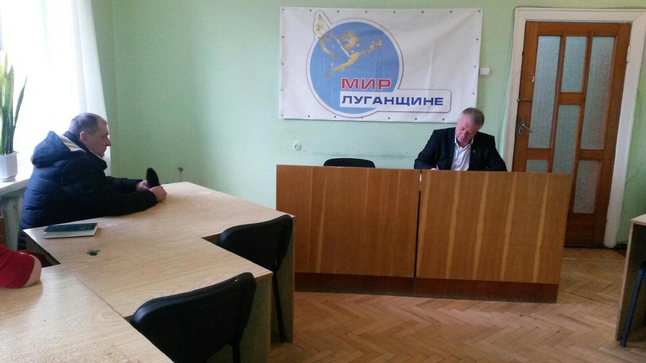 Глава Администрации города Сергей Щукин встретился с жителями Ровеньков 1