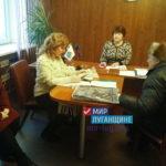 Жители Антрацита на приёме задали вопросы депутату Народного Совета ЛНР