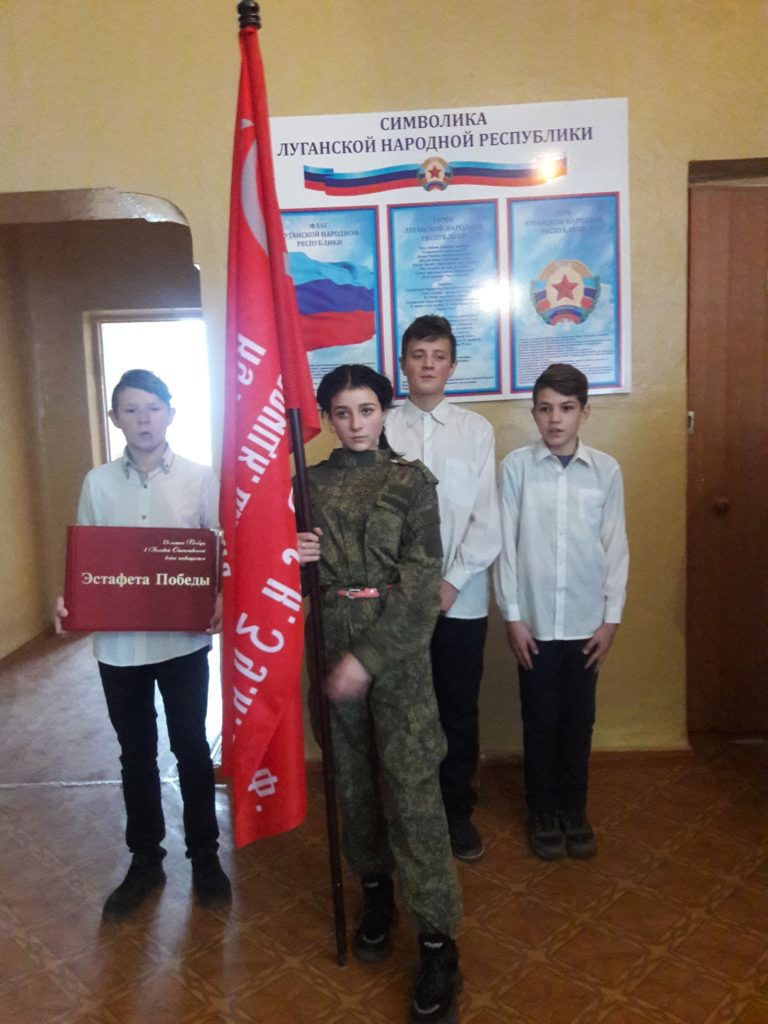 В Суходольской школе прошла патриотическая акция «Знамя Победы» 1