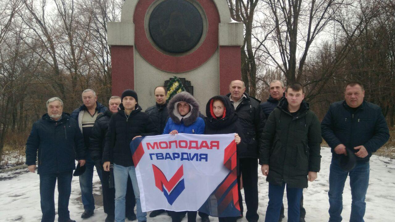 Активисты Красного Луча приняли участие в митинге у памятника погибшим ликвидаторам