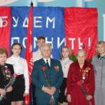 В Молодогвардейской школе завершилась акция «Эстафета Победы»