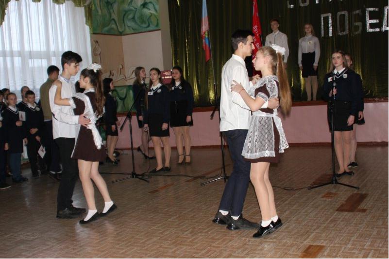 В Молодогвардейской школе завершилась акция «Эстафета Победы» 4