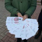 Акцию «СПИДу нет!» провели в Перевальске