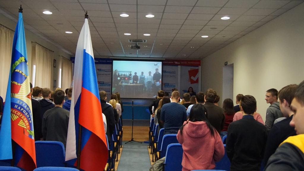 В Луганске прошли дебаты «Имей свое мнение» между командами из России и Перевальского района ЛНР 1