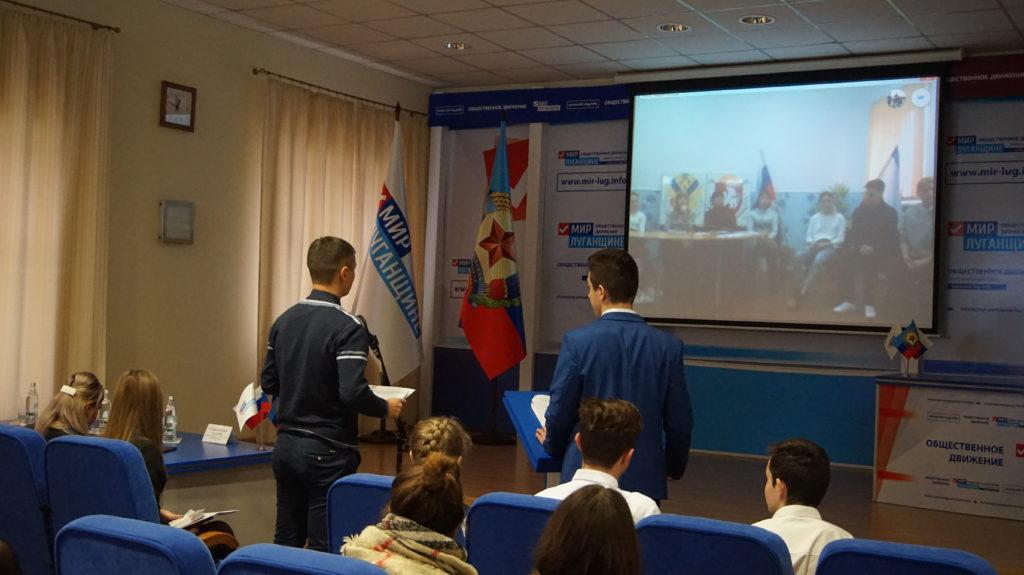 В Луганске прошли дебаты «Имей свое мнение» между командами из России и Перевальского района ЛНР 5
