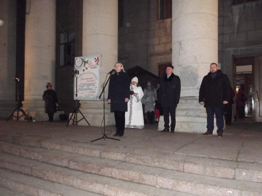 Открытие городской новогодней елки состоялось в Краснодоне 4