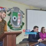 Молодёжные активисты города Ровеньки провели отчётное собрание