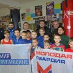 В Ровеньках прошел Международный открытый турнир по боксу