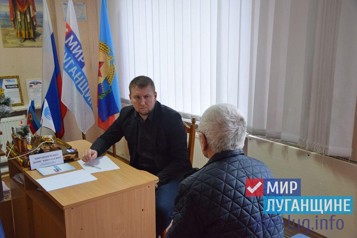 Председатель Народного Совета ЛНР встретился с жителями Красного Луча