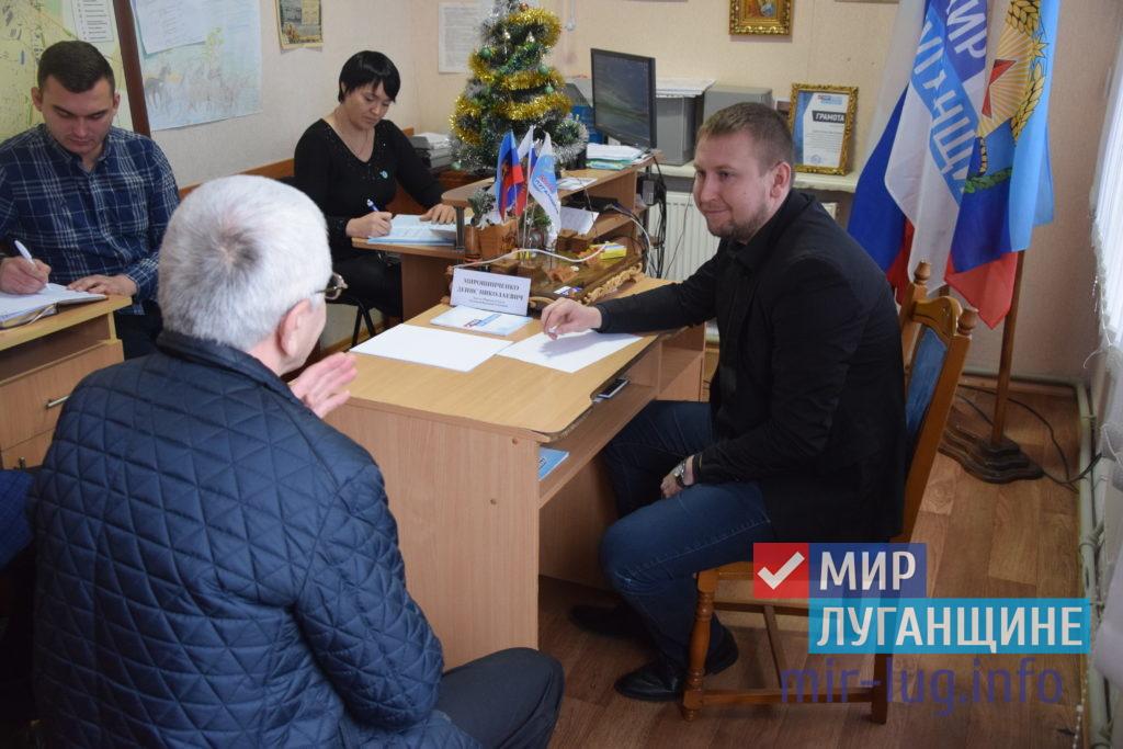 Председатель Народного Совета ЛНР встретился с жителями Красного Луча 1
