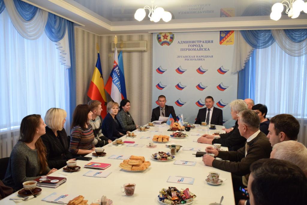 В Первомайске состоялось расширенное заседание Совета Первомайского теротделения ОД «Мир Луганщине» 1