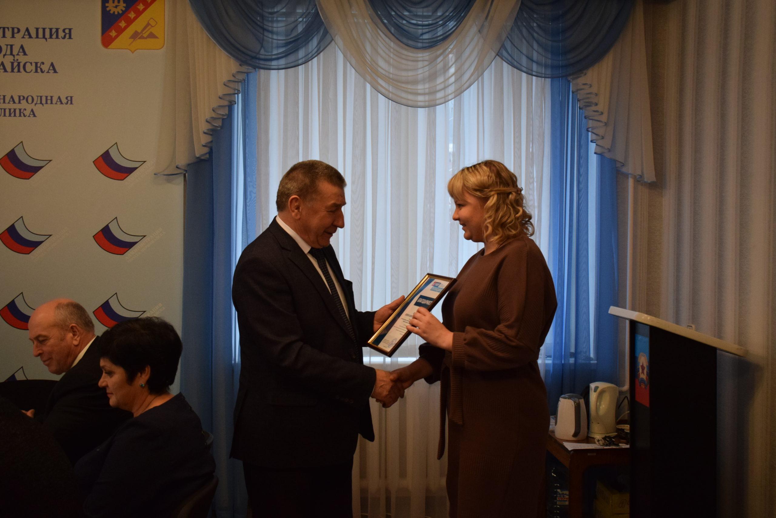 В Первомайске состоялось расширенное заседание Совета Первомайского теротделения ОД «Мир Луганщине»
