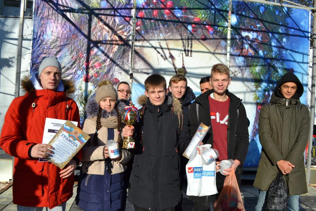 В Ровеньках состоялась спортивно-развлекательная игра для молодежи и активистов «Братские игры» 6
