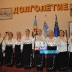 Проект «Долголетие» презентовали в Стаханове