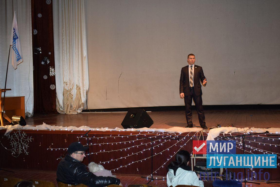 Дети в Первомайске посетили бесплатный показ мультфильма 1