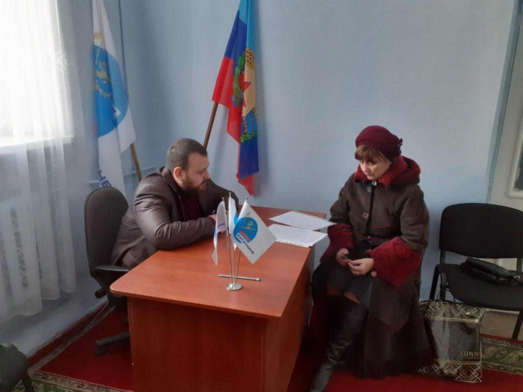 В Краснодоне депутат Народного Совета ЛНР Иван Санаев провел прием граждан 2