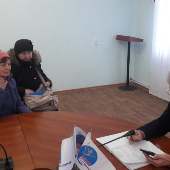 Председатель Краснодонского теротделения ОД «Мир Луганщине» Сергей Козенко встретился с жителями Краснодона