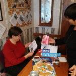 В Брянковском комплексном центре соцобслуживания отметили День инвалида