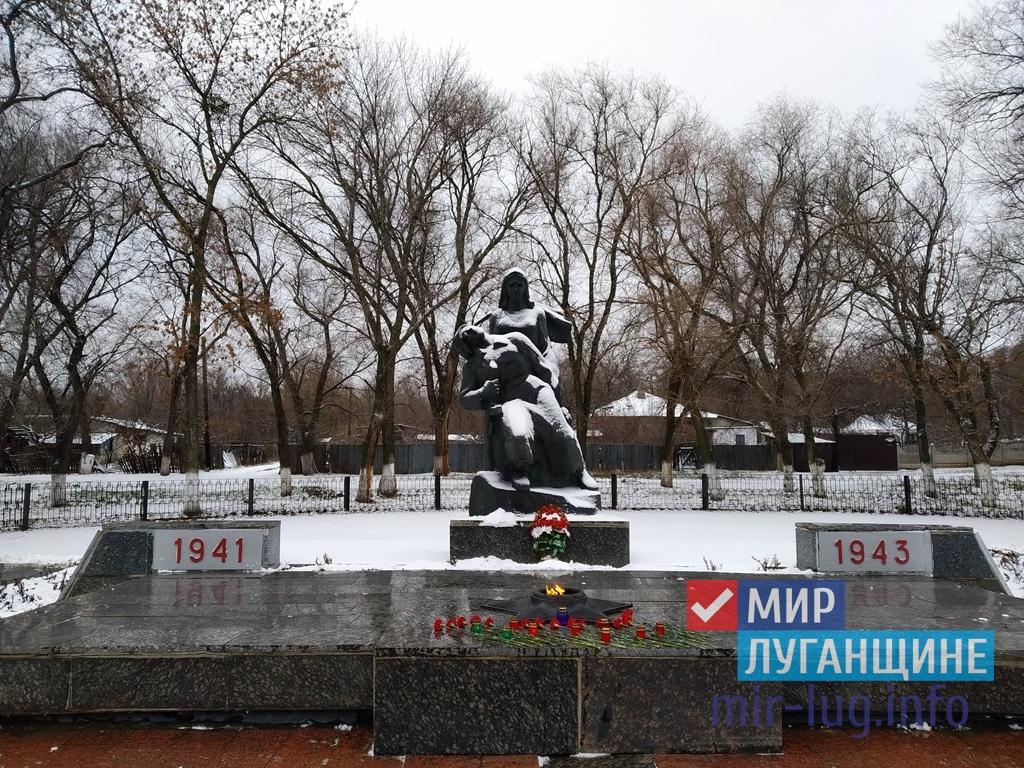 Митинг в честь Дня Неизвестного Солдата провели в Первомайске 2
