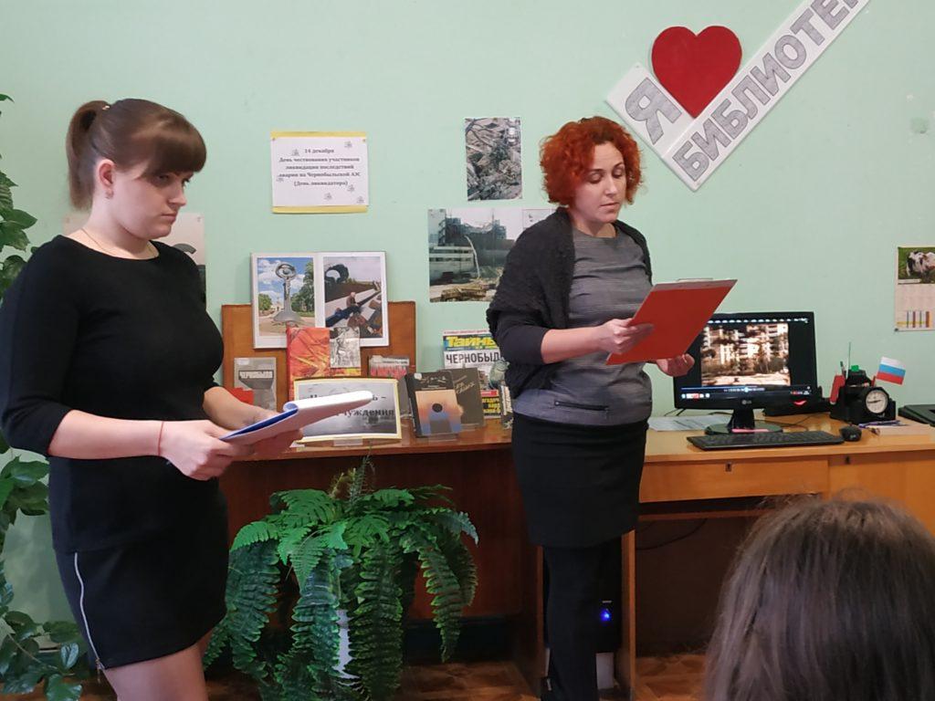 Тематический час ко Дню чествования ликвидаторов последствий аварии на ЧАЭС провели в Кировске 1