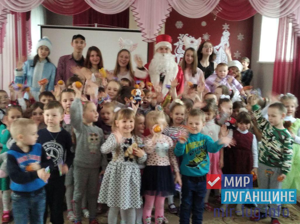 Активисты проекта «Молодая Гвардия» поздравили воспитанников Славяносербского детского сада с Днём Святого Николая