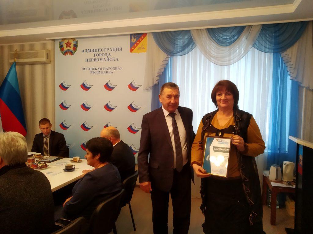 В Первомайске состоялось расширенное заседание Совета Первомайского теротделения ОД «Мир Луганщине» 3