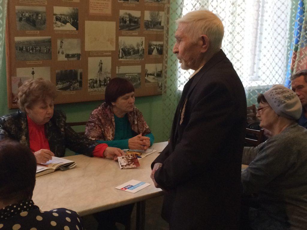 В Краснодоне собрались на заседание члены президиума Общественной организации ветеранов города и района 2