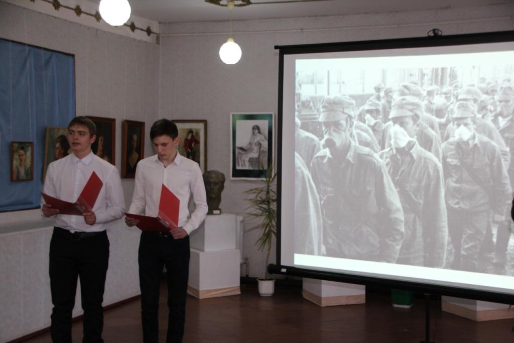 В Кировском историко-художественном музее состоялось мероприятие «Зарево над Припятью»