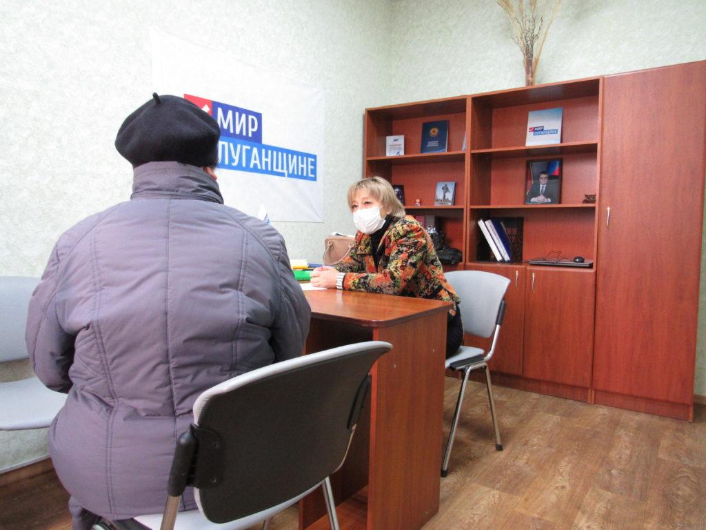 Депутат Народного Совета Светлана Алешина провела прием граждан в Стаханове 2