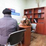 Депутат Народного Совета Светлана Алешина провела прием граждан в Стаханове