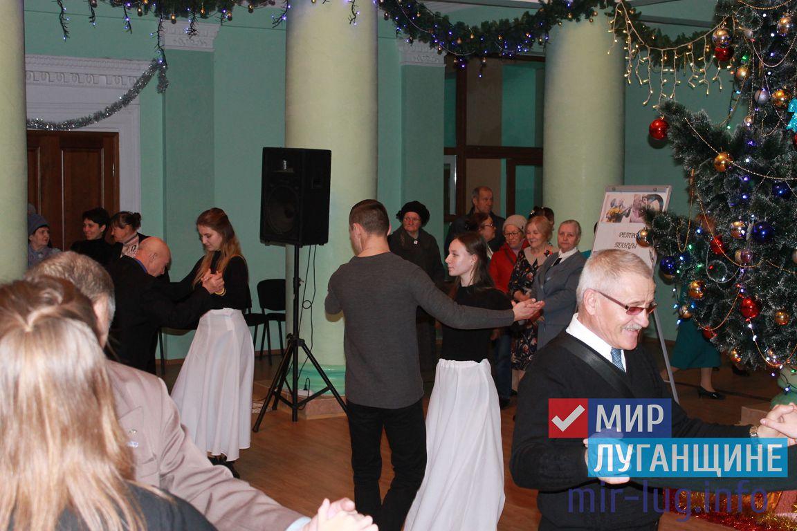 Проект «Долголетие» презентовали в Краснодоне 3