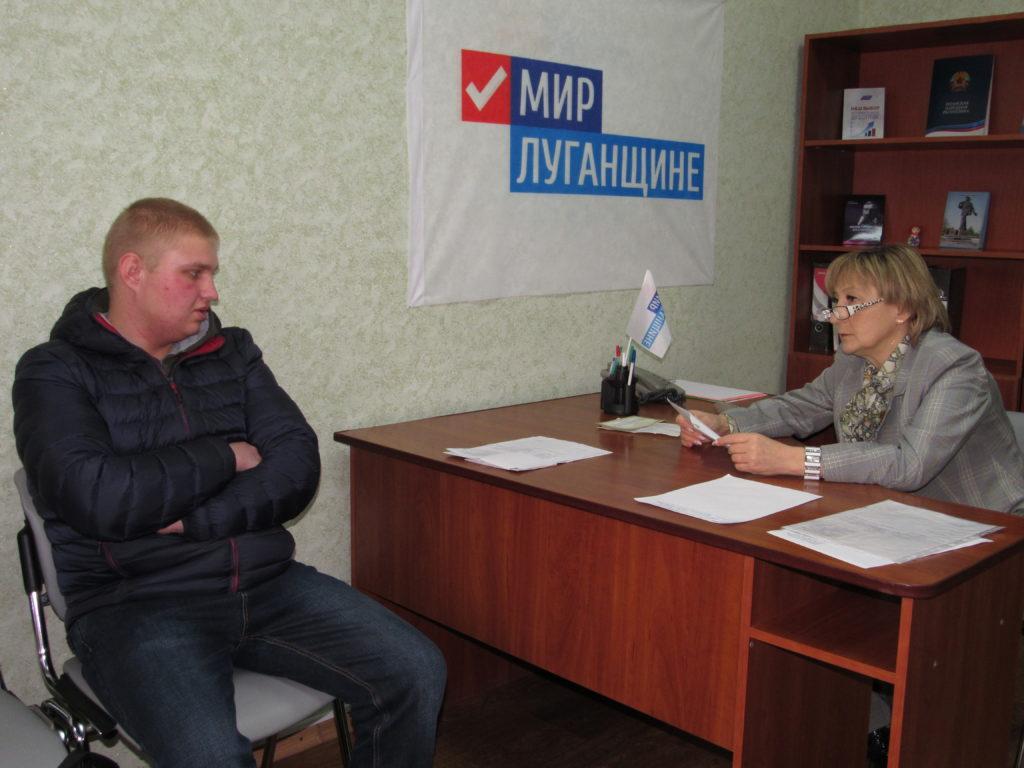 Депутат Народного Совета Светлана Алешина встретилась с жителями Стаханова 1