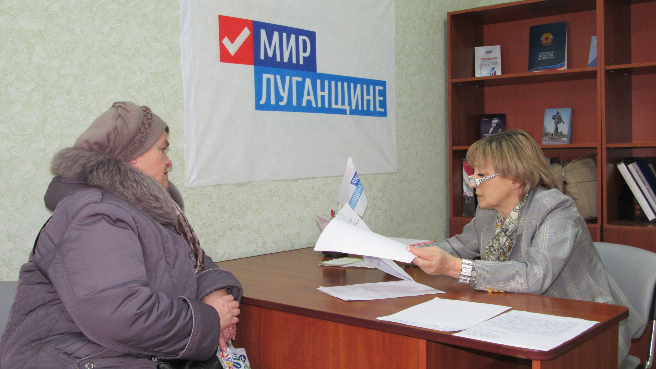 Депутат Народного Совета Светлана Алешина встретилась с жителями Стаханова
