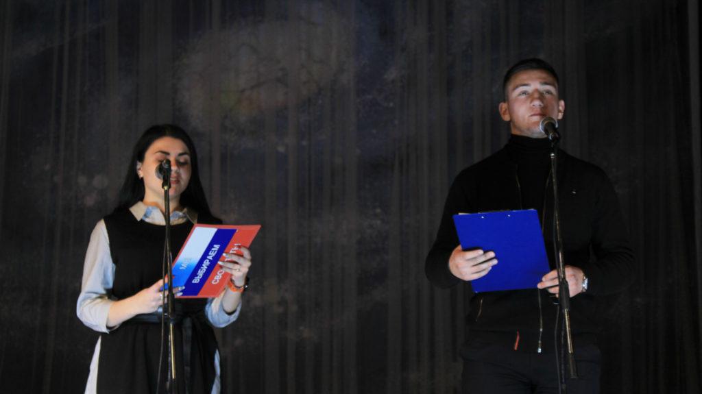 Концерт «Поклонимся этим великим годам» прошел в Луганске 2